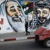 French experts rule out Arafat poisoning