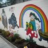 Vandals destroy Dublin community garden and steal Christmas lights