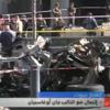 Former Lebanese minister killed in huge car bomb explosion