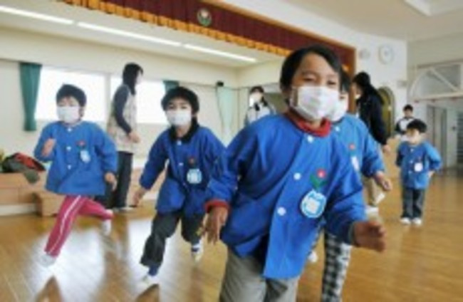 Authorities may limit access to Fukushima evacuation zone
