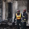 Death toll continues to rise following suicide bombing at Pakistan military HQ