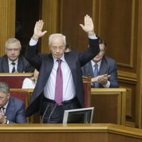 Prime Minister of Ukraine has resigned