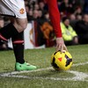Rooney admits title could be out of reach
