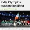BBC News mixes up the Irish and Indian Olympic teams