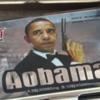 Barack Obama is looking good on this packet of fake Viagra