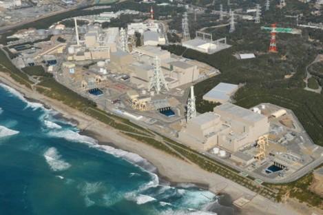 File photo from February 2011 of the Hamaoka power plant.