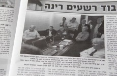 Orthodox Jewish paper apologises for digitally removing Hillary Clinton from photo