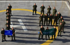 Irish Defence Forces tribute for Brian O'Driscoll ahead of final home game