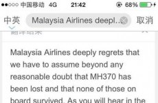 Malaysia Airline sends text message to MH370 families