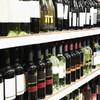 Majority believe minimum pricing of alcohol won't curb consumption levels