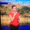 Did you spot this weather blooper on RTÉ news?