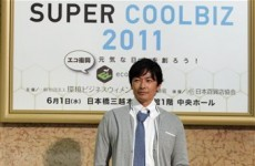 Japan asks office workers to shed their suits and save energy