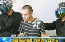 Chinese student executed for road rage murder