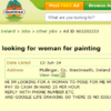This has to be the least appealing job ad in Ireland