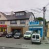 "Gardaí investigating ""financial irregularities"" at Dublin credit union"
