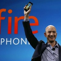 Amazon enters the mobile market by launching head-tracking smartphone