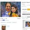 Charles Saatchi's website is selling paintings of him strangling Nigella Lawson