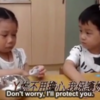 Little boy adorably comforts girl on their first day of school