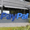 IBM and PayPal criticised for using JobBridge to fill science and tech positions