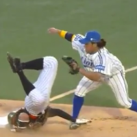Is this the single worst baseball slide of all time?