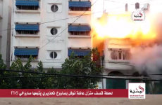 Footage from Gaza: Israel uses 'knock on the roof' bomb warning before destroying home