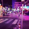 Magaluf wants to change its image, bar where infamous video taken closed for a year