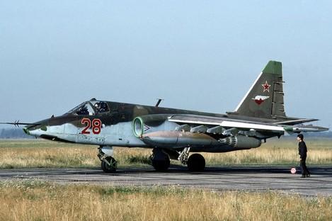 File photo of a Su-25