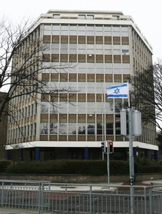 Israeli Deputy Ambassador calls some Irish protesters an 'ignorant, anti-Semitic mob'