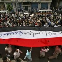 Dozens of al-Qaeda fighters escape from Yemeni jail