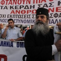 Second Greek bailout negotiations progress - but hinge on austerity