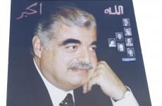 Arrest warrants issued for murder that 'changed Arab nation'