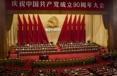 China celebrates 90 years of the Communist Party