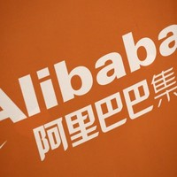 It had a $25 billion IPO and stocks rose today, but what is Alibaba?