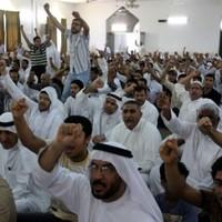 Negotiation talks begin amid Bahrain's protest crackdown