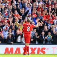 Gerrard curls home a terrific free-kick in Merseyside derby