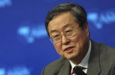 Head of Chinese central bank 'may have defected' over punishment rumours