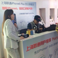 A shop in China is selling the iPhone 6, and has a tailor to make pants pockets bigger