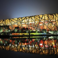 48 of the world's best stadia (and Tolka Park)