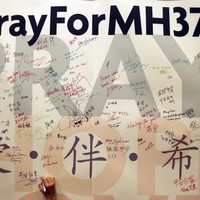 """MH370 could be declared """"lost"""" - meaning the search would be over"""