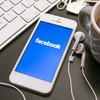 Your employer could soon be encouraging you to check Facebook*