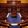 LIVE: Dáil Éireann discusses the findings of the Cloyne Report