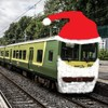 Late night Dublin trains will take you home from your Christmas parties
