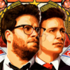 More than 2 million people have watched The Interview so far