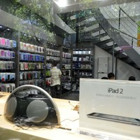 Chinese authorities shut imposter 'Apple stores' - as more are uncovered elsewhere