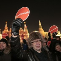Over 130 people have been arrested at an anti-Putin protest in Moscow