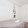 This Dublin room for rent comes with one extremely creepy detail