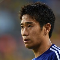 Shinji Kagawa's struggles continue as he misses decisive penalty in big Asian Cup upset