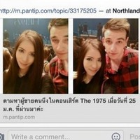 Thai girl starts social media campaign to find Wexford lad who photobombed her selfie