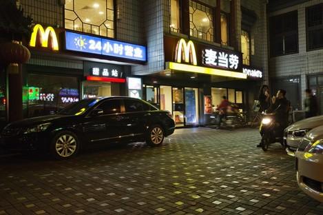 File photo of McDonald's in Beijing (not of scene).