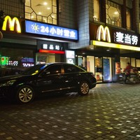 Chinese cult members executed for beating woman to death at McDonald's